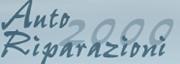 2011-06-27_1048_180
