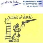 paradiso_dei_bimbi