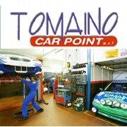 Tomaino Car Point Srl:Autofficine Autorizzate a Genova