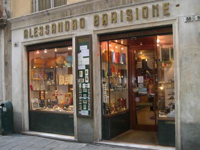 Cartoleria Barisione Genova: Cartoleria, Legatoria, Cancelelria, Partecipazioni genova