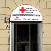 Articoli ortopedici a Genova. Visita  il CENTRO ORTOPEDICO GENOVESE srl tel: 010 5958247