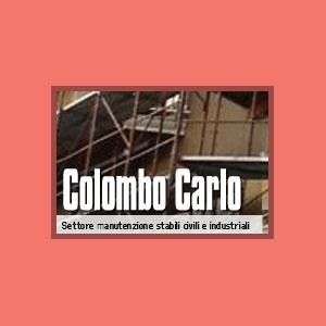 Manutenzione stabili civili e industriali a Milano. Chiama COLOMBO CARLO MANUTENZIONE E SERVIZI tel 0341 360040 cell 339 7958886