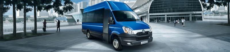 Noleggio minibus per enti pubblici a Novara. Rivolgiti a CRESPI MINIBUS tel 0322 88 30 85 cell 346 219 74 72