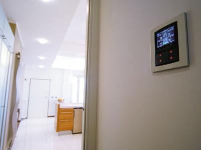 Installazione sistemi domotici