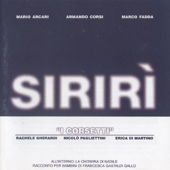 siriri_573